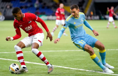 FC Future Stars: Myron Boadu (AZ)